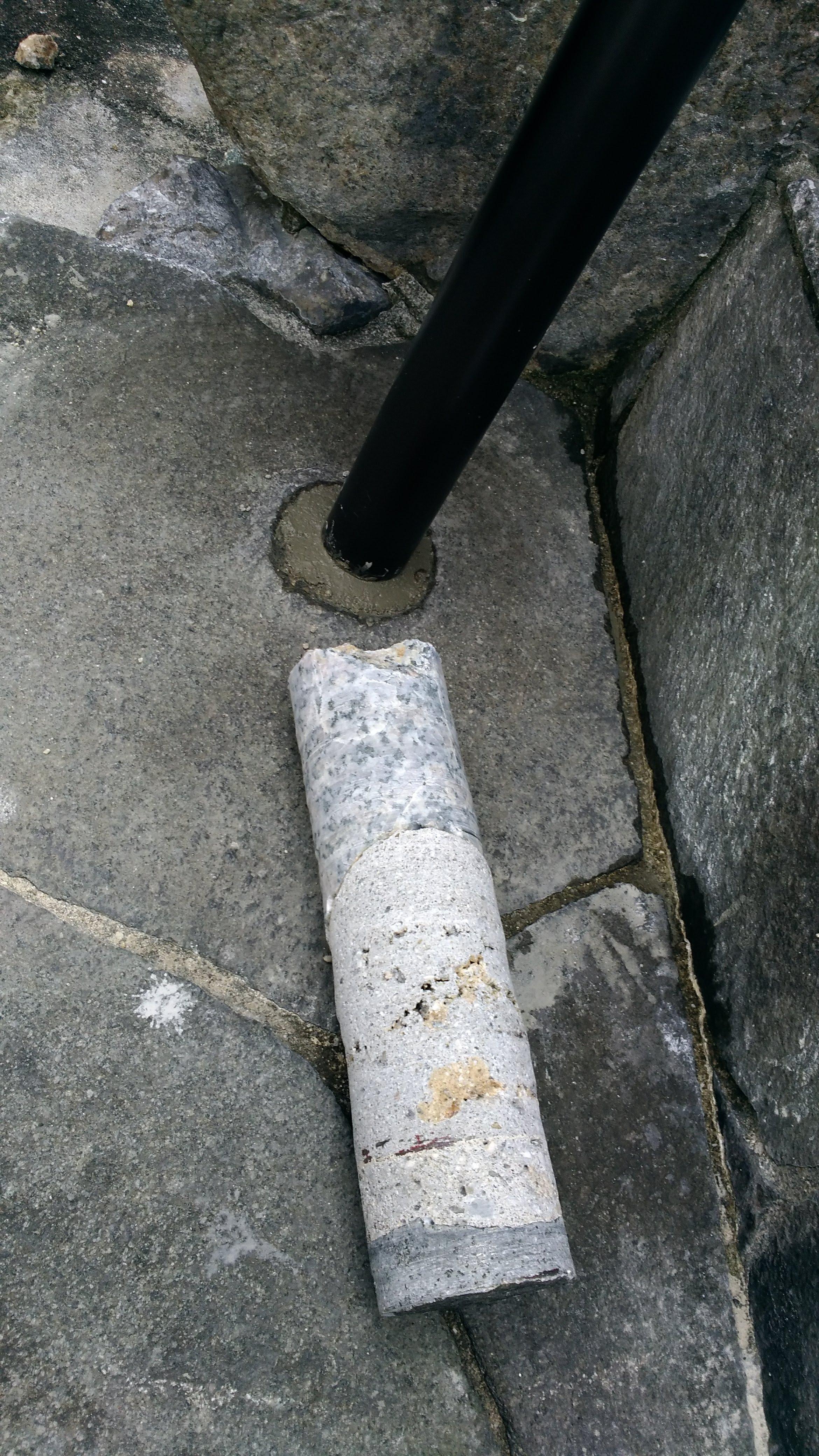 鉄平石コンクリート花崗岩